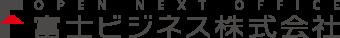 富士ビジネス株式会社