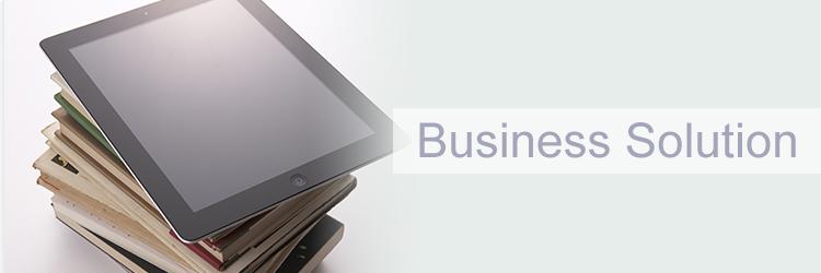 ビジネスソリューション Business Solution